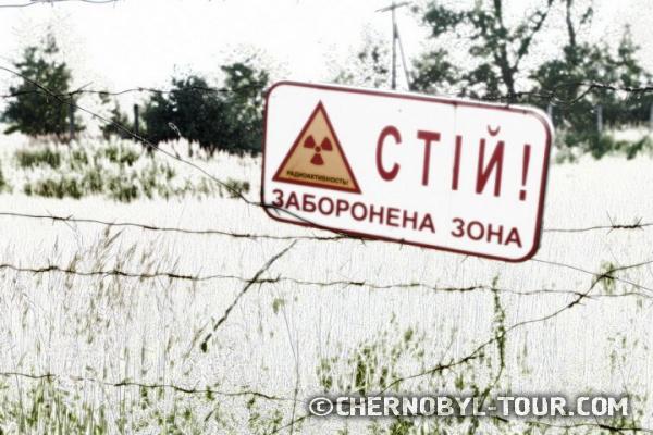 Ограждение периметра Чернобыльской зоны отчуждения